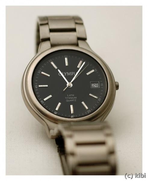 503df52f8c0 Prodej hodinek Kuřim